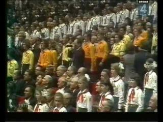 Программа Время 1977 года ( 60-летие Революции )