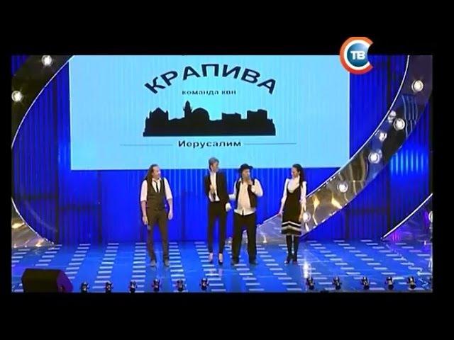 КВН 2016 - Телевизионная Международная Лига Третья 1/8 (29.04.2016) ИГРА ЦЕЛИКОМ