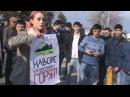 Махачкала акция Навального Он вам не Димон