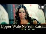 Uparwale Ne Yeh Kaisi   Bhavnao Ko Samjho Songs   Sunil Pal   Sambhavana Seth   Dance   Filmigaane