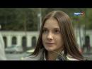 Шикарный фильм! Скромная дочь 2016 МЕЛОДРАМА 2016 Русские мелодрамы новинки 2016