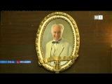 Евгений Дога представил книгу арий и романсов