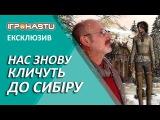 Ексклюзив: Що підготували нам творці Syberia 3 - Ігронавти на QTV 249-й випуск!