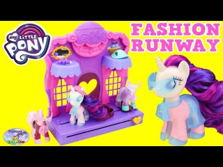 My Little Pony Rarity Fashion Runway Set New Clip & Style MLP Surprise Egg and Toy Collector SETC