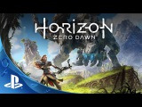 Horizon Zero DawnКонцовка