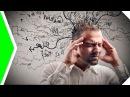 Что такое дежавю Причины и тайна дежа вю - Что это такое и почему происходит - Эффект дежавю