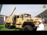 IDEX 2017 latest innovations technologies Global defense security industry exhibition Abu Dhabi UAE