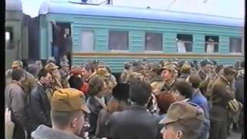 Отправка в Чечню и встреча 81 МСП на ст. Красный кряжок, 1995 год.