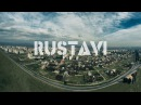 Rustavi City Georgia - TRAVEL Where You Live | იმოგზაურე სადაც ცხოვრობ - ქალაქი რ 4323
