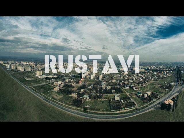 Rustavi City Georgia - TRAVEL Where You Live | იმოგზაურე სადაც ცხოვრობ - ქალაქი რ4323