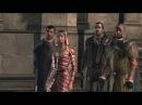 Assassin`s Creed II Речь Эцио после убийства Савонаролы HD 60 FPS