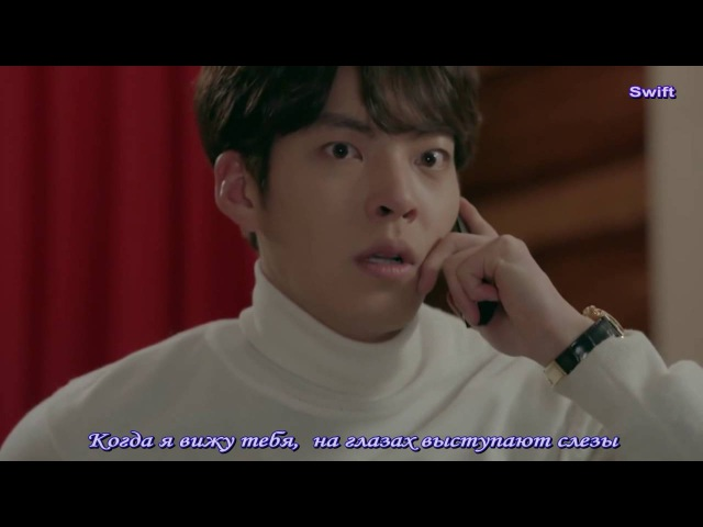 Kim Bum Soo - I Love You - Uncontrollably Fond OST Part 9 (русские субтитры)