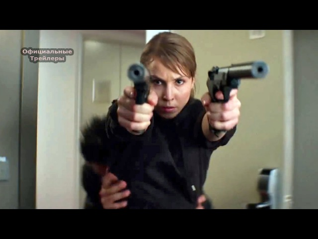 Секретный агент - Русский Трейлер (2017)   MSOT