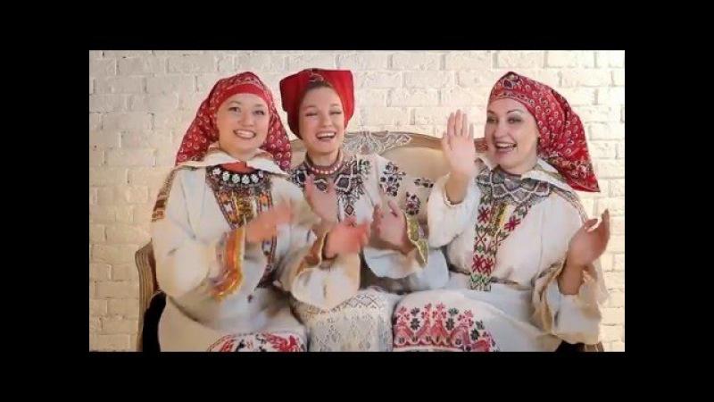 Лабутены Экспонат Ленинград кавер Народный ансамбль Поверье