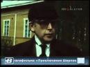 Репортаж со съемки фильма Приключения Шерлока Холмса и доктора Ватсона. Двадца ...
