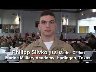 US Marine Cadet. Курсант Военной академии морской пехоты США.