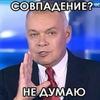 Αnatoly Κovalev