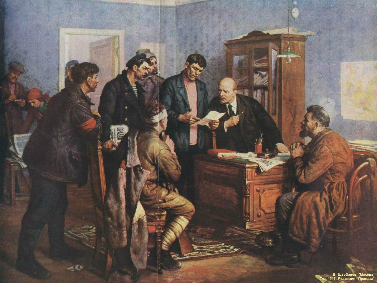 Петроград 1917. Исторический календарь