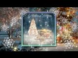 С Новым годом 2017! текст песни-Елена Воробьева, Вокал-Марина Мельник, автор стихотворения-Ирина Самарина.