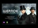 Заметки 57 - Шерлок Безобразная невеста - впечатления после просмотра фильма
