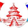 🇨🇳 Товары из Китая ОПТОМ - SilkWayChina