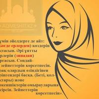 Аватар Армана Асылбекова