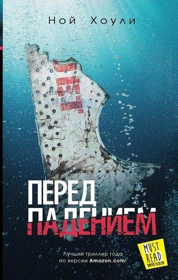 скандал 4 сезон смотреть онлайн на русском языке 4 серия