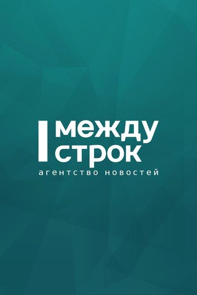 Михаил Ермаков
