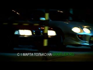 Сериал Бессонница 2014 (трейлер)