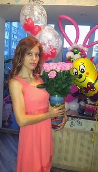 Аленка Болотова