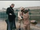 Дон Сезар де Базан.-1 серия. 1989.(СССР. фильм-комедия, мюзикл)