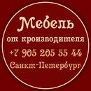 Юлия Степаненко фото #2