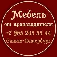Юлия Степаненко фото