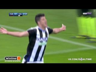 Торино - Удинезе 0:2. Стипе Перица