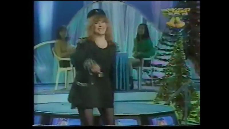 1997- 1998.Казахстан. Новогодний огонёк.Алла Пугачёв.Австралиец