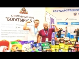 SPORT INDUSTRY 2017 КРАСНЫЙ СУЛИН