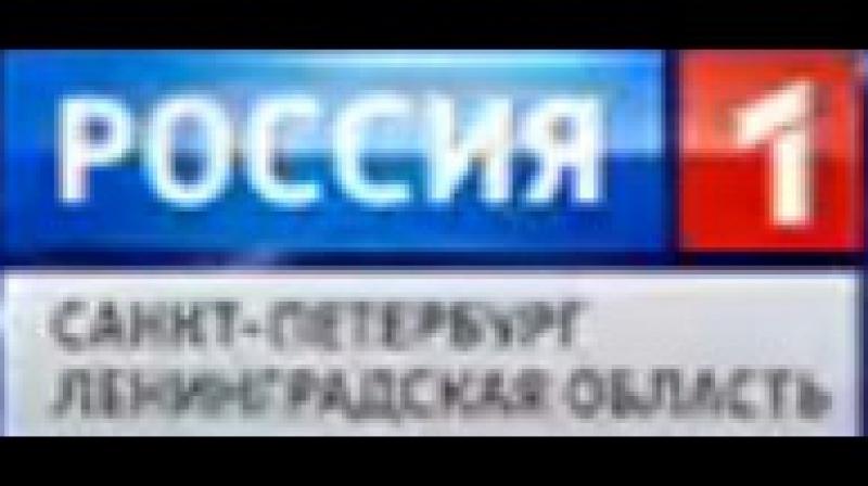 Переход с России-1 на ГТРК Санкт-Петербург (26.04.2017)