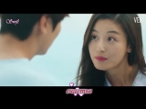 LYn  - Love Story (The Legend of the Blue Sea  OST Part 1) рус саб