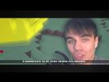 Рэп Баттл - Ярик Лапа vs Фредди Лапа (Freddy Paw vs Yarik Paw)
