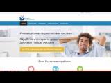 Заработок в интернете c SalesProcessing