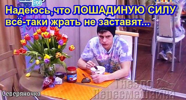 https://pp.userapi.com/c626629/v626629436/5840b/nnwh2vBQnmk.jpg