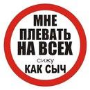 Фото Андрея Заикина №9