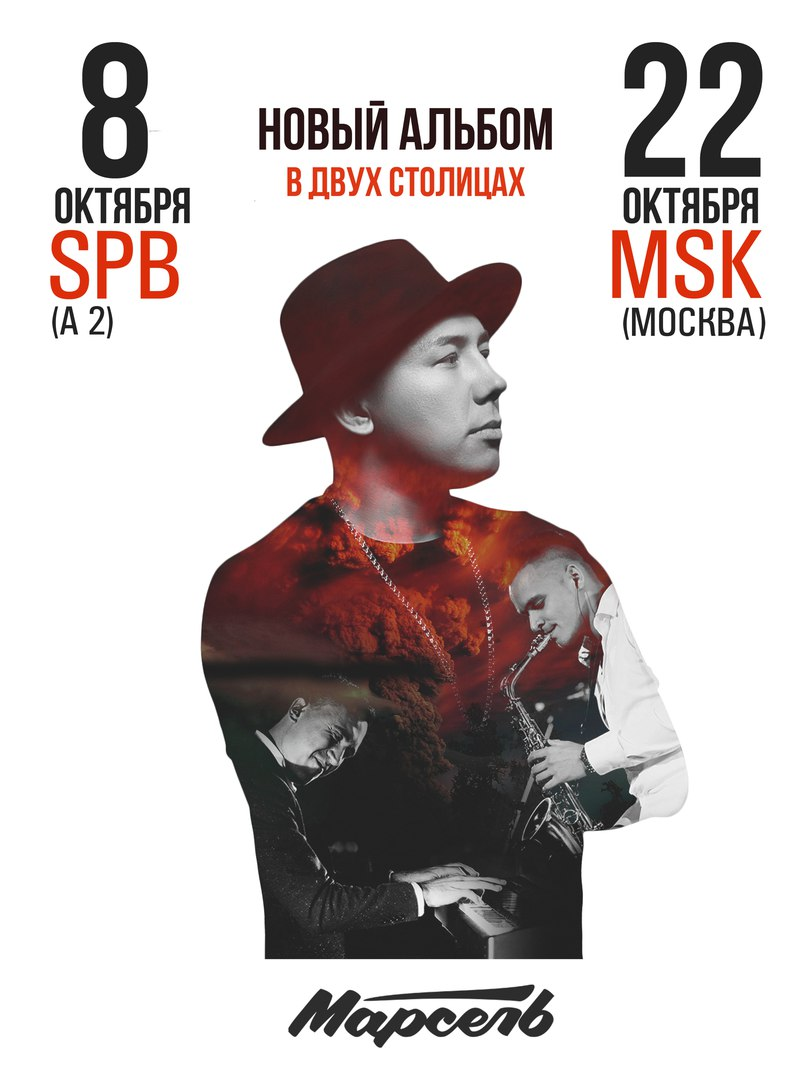 Стёпа Ледков, Санкт-Петербург - фото №12