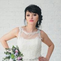 Екатерина Семушина