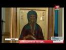 БТ Новости Археологическая сенсация от 21 08 2016