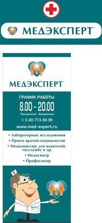 Отделение платных медицинских услуг | красноярская межрайонная.