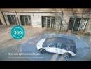 Иллюзионисты братья Сафроновы и Toyota RAV4 c системой кругового обзора (1)