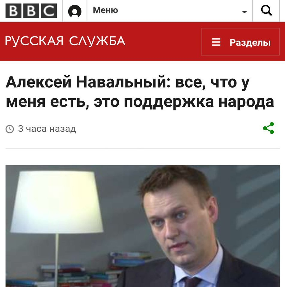 О политике - Страница 38 LAlsEuwkf8E