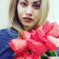 Александра Сорокина