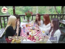161107 Red Velvet @ Picnic On Sunny Afternoon PART 2 - Clip 1